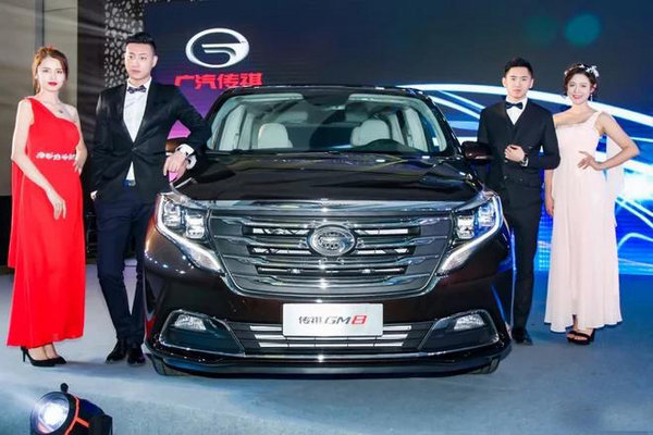 广汽传祺首款MPV—GM8 璀璨闪耀天津城-图8