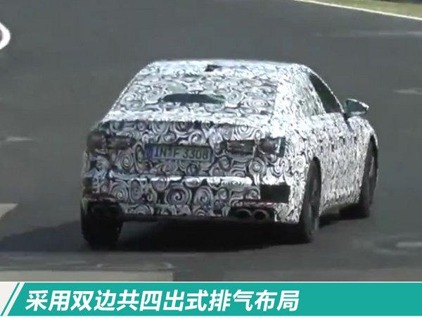 奥迪将推出全新S6 明年亮相/换装2.9T发动机-图3
