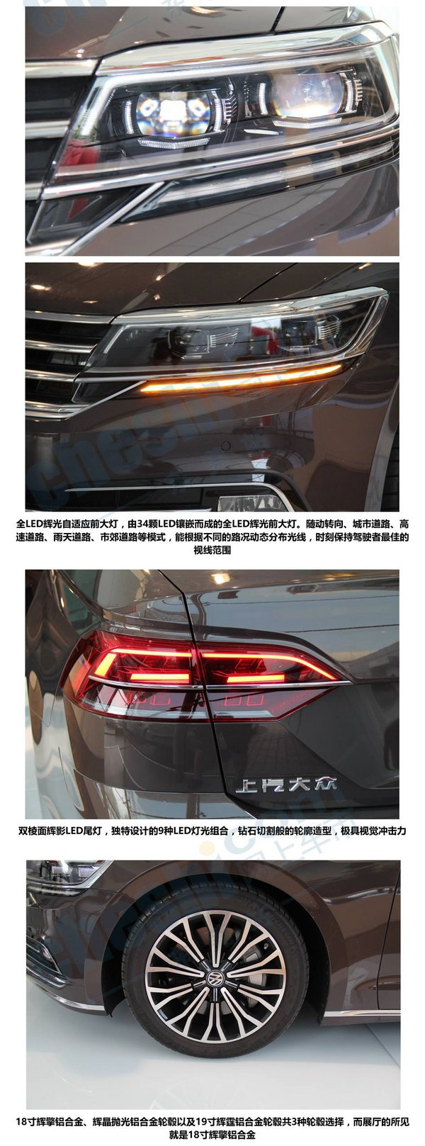 强势围观!上汽大众最新旗舰车——辉昂-图2