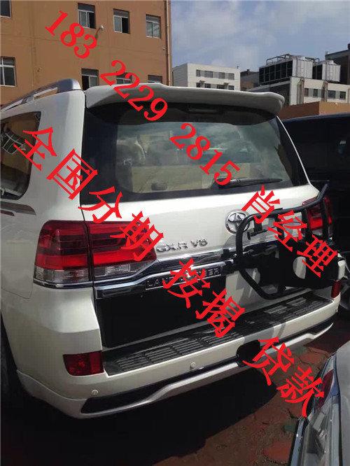北京2016安装车牌的步骤图