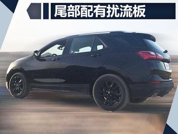 探界者RS成都车展上市 炫酷黑色涂装/更加运动-图4
