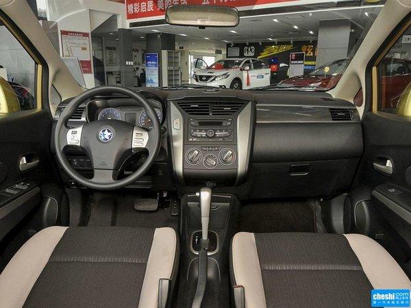 沧州启辰R50X购车优惠1万元 现车销售-图3