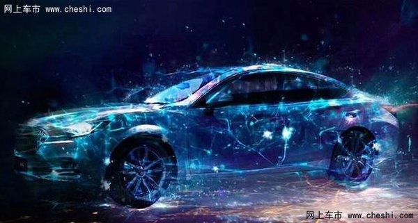 红旗H5预告图发布 将于上海车展正式上市-图1