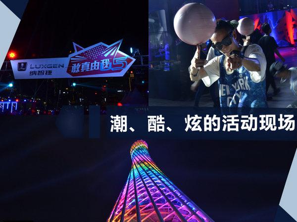 吴新发:纳智捷三年磨一剑 直击年轻消费群体-图3