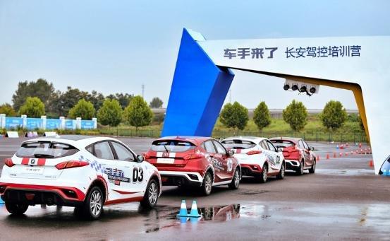 长安汽车打造专属中国品牌的赛车文化-图3