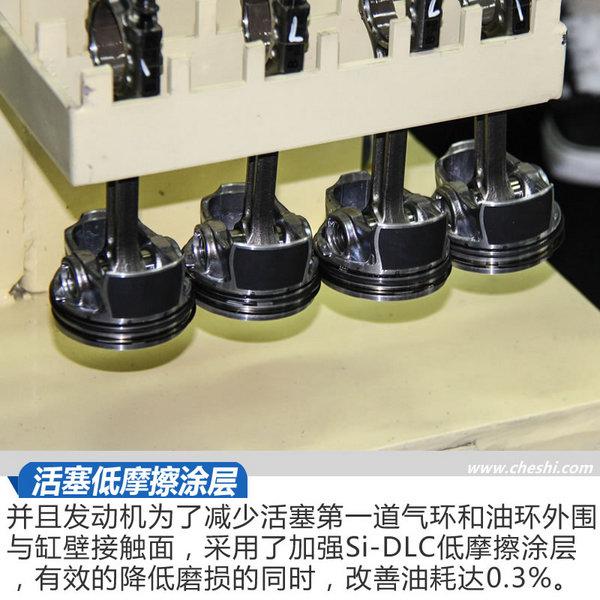 最亲民的顶尖发动机 北京现代领动1.4T技术解析-图8