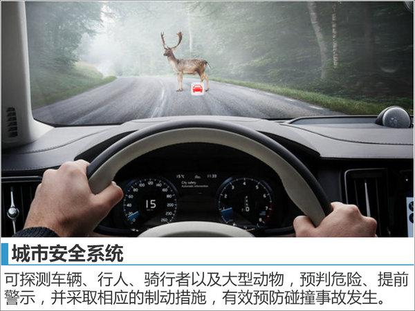 沃尔沃研发总裁沈峰 解读S90长轴距版-图9