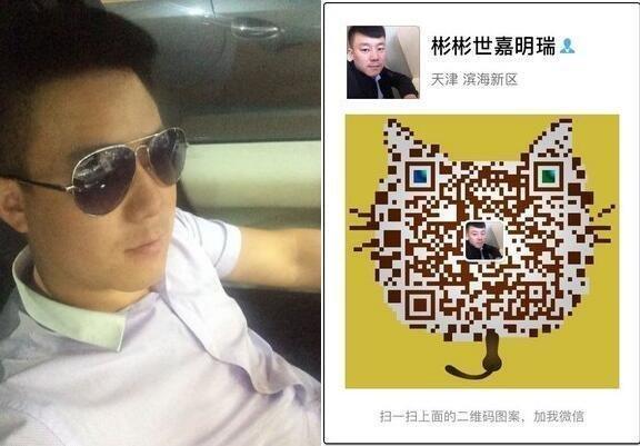 2017款路虎揽胜星脉 爆款车型超惊艳实拍-图8