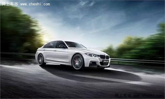 悦王 者之夜 BMW3系主题活动完美收官-图1