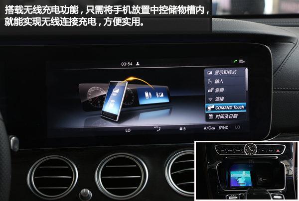 优雅豪华高贵  实拍奔驰全新E300L运动版-图6