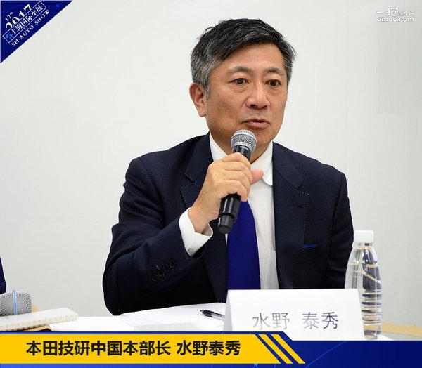 用开放姿态拥抱中国 本田加速推新能源车-图5