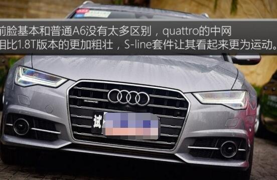 奥迪A6 Avant上市 售价45.98-49.98万元-图4