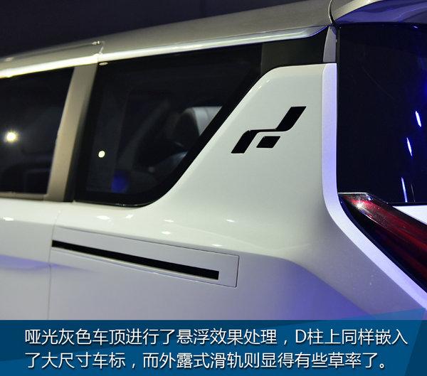来自未来的MPV ICONIQ纯电动MPV实拍-图12