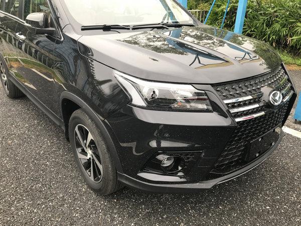 2017广州车展探馆:北汽幻速S7/S7运动版-图3