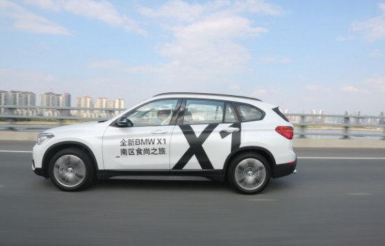 全新BMW X1南区食尚之旅深圳站快乐举行-图2