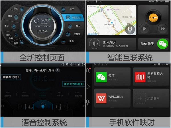"""知豆版""""smart""""配置升级 将于9月12日上市-图6"""