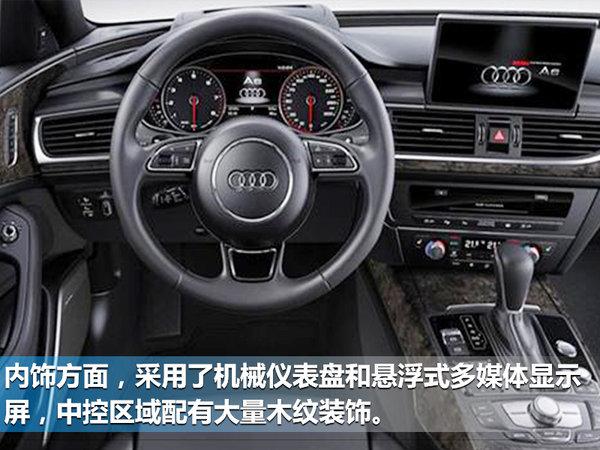 奥迪A6 Avant将于明日上市 预计45.98万起售-图3