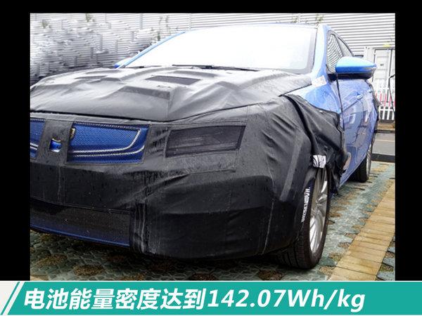 现款优惠1.2万 吉利新帝豪EV-4月上市/续航大增-图4