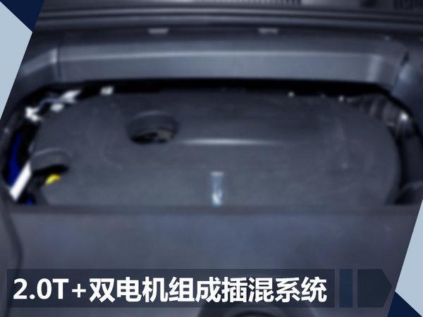 聚焦法兰克福车展 9款SUV将首发/电动车占五成-图7