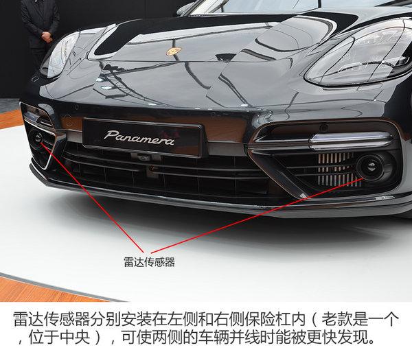 燕尾服下的能力者 全新Panamera Turbo实拍解析-图2