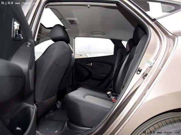 北京现代IX35优惠7万 城市四驱高颜值SUV-图10