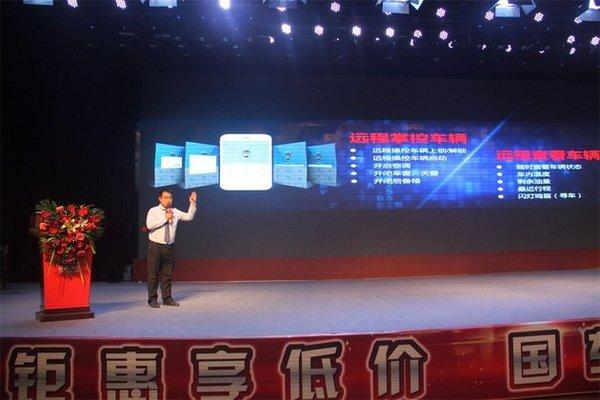 众泰新T600运动版上市暨众泰全系抢购会-图7