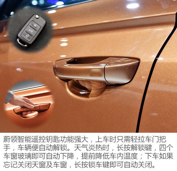 最火跨界旅行车 大众蔚领广州车展实拍-图9