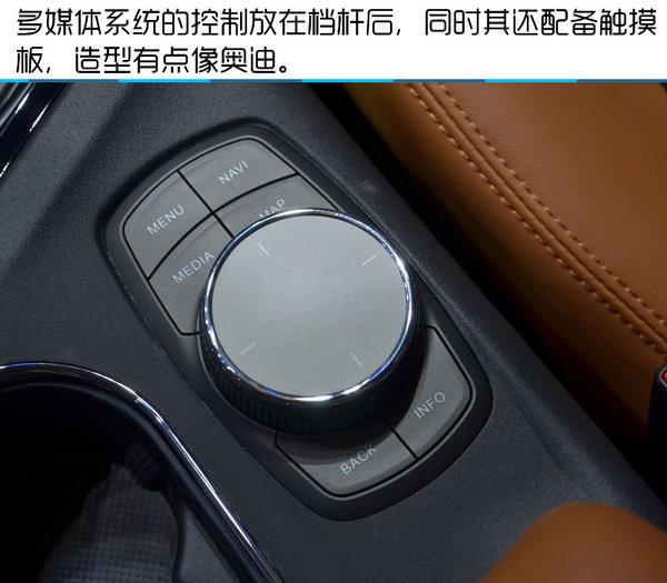 2016北京车展 东南DX7 2.0T运动版实拍-图15