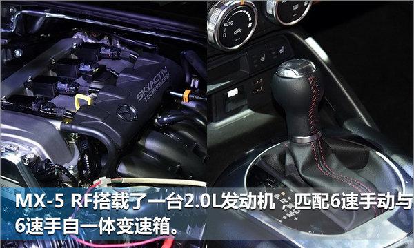 马自达MX-5将上市 搭2.0L/竞争丰田86-图4