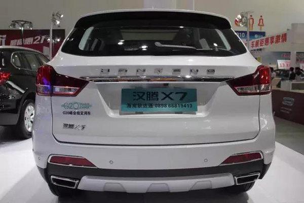 """""""欧派大SUV""""汉腾X7海南国际车展上市-图3"""