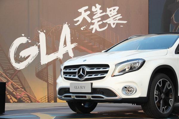 天生无畏 新一代奔驰GLA SUV云南放开活-图11