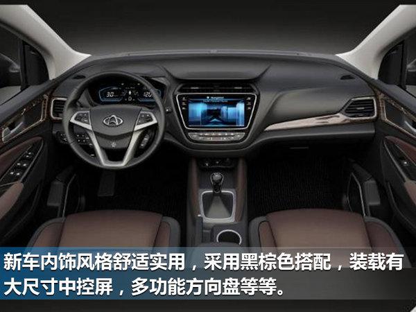 长安欧尚A800谍照曝光 搭载T-BOX系统-图4