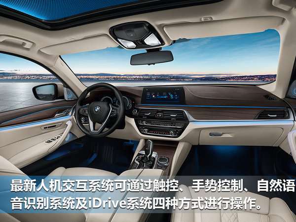 宝马新一代5系Li预售价曝光 售价区间45-67万-图6