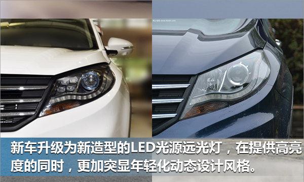 风光580新款车型谍照曝光  亮相上海车展-图1