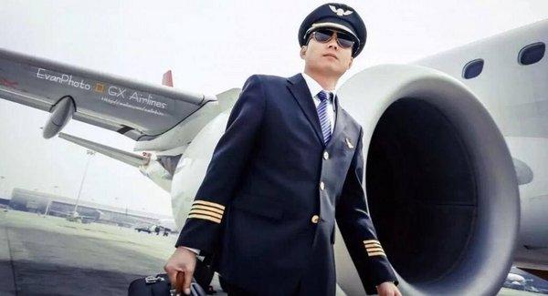 专供高端旅客 下了大飞机C919什么车在等你?-图2