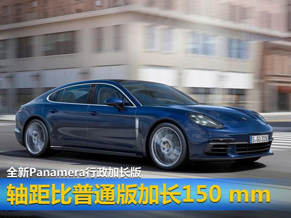 保时捷1-6月在华销量增18% 三款新车将上市-图4