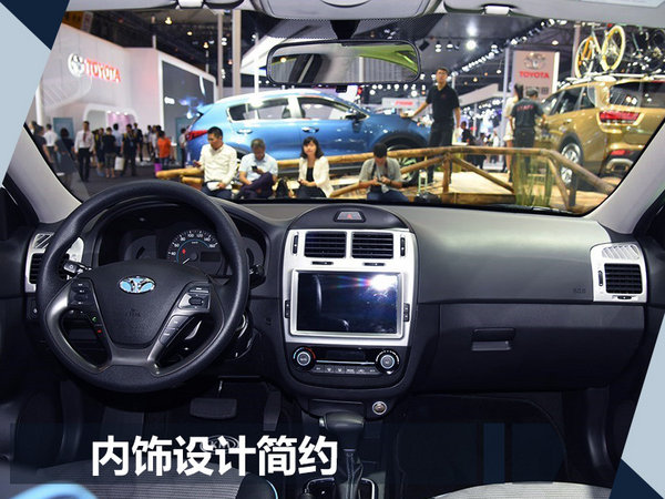 东风悦达起亚推6款电动/混动车 挑战10万年销量-图6