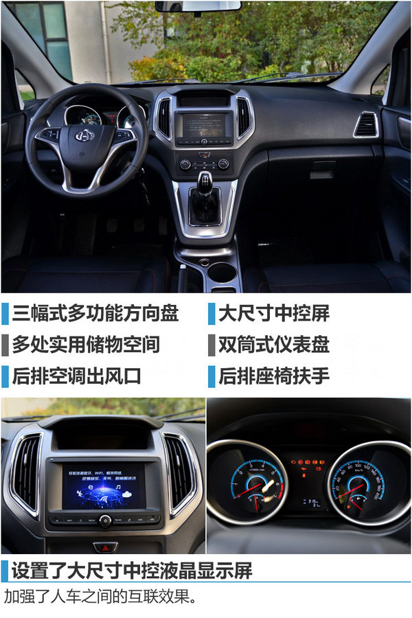 长安睿行S50正式上市 售价x.xx-xx.xx万-图3