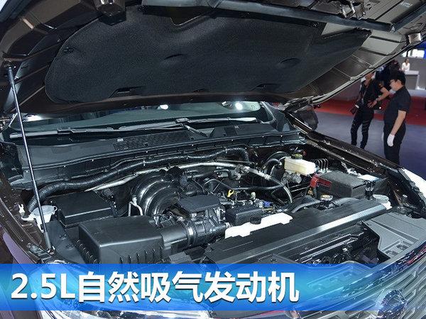 郑州日产100万辆车下线 纳瓦拉成新标杆-图5