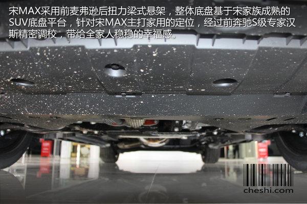 国际大咖力作高颜值MPV 实拍比亚迪宋MAX-图18