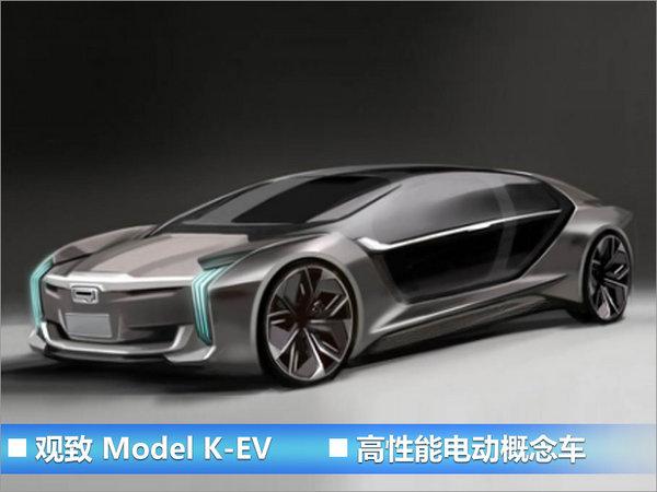 油混/插混/电动全有 想买新能源车必看这篇-图4