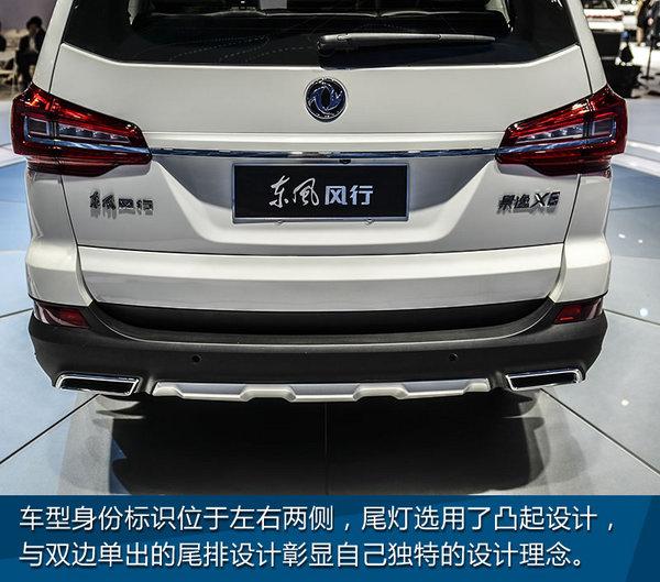 别看礼仪看车吧! 2017上海车展景逸X6实拍-图9