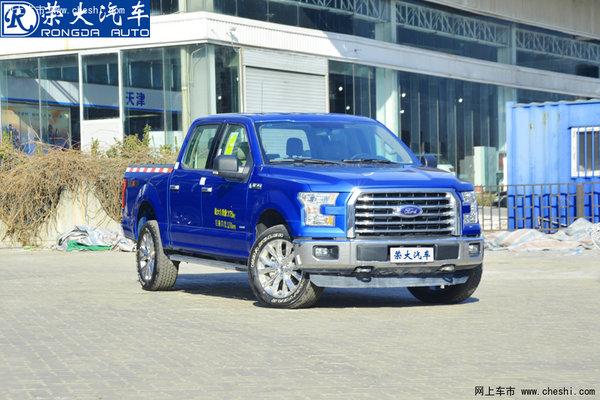 福特F150XLT四门版 津门独惠37.5万畅销-图1