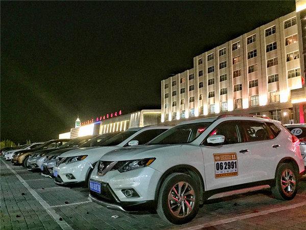 大连东风日产奇骏车队出征阿拉善英雄会-图8