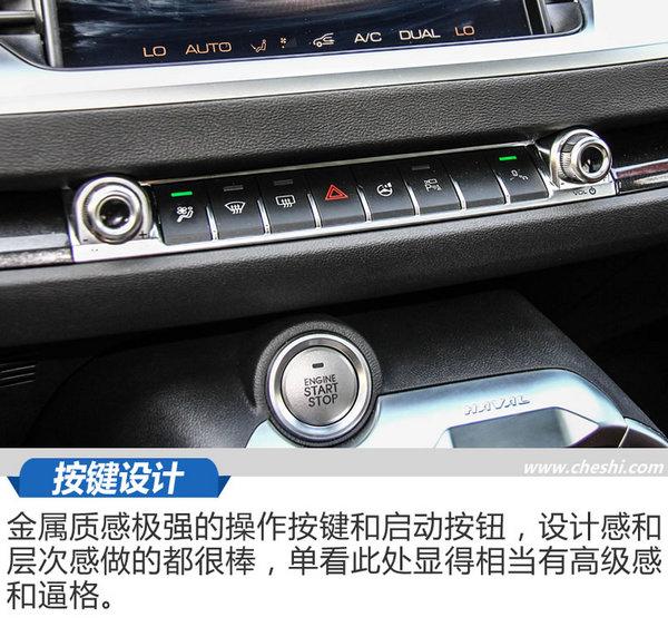 SUV销量王又有新绝招了 全新哈弗H6 1.5GDIT怎么样-图11