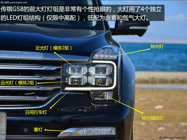 广汽传祺GS8销量持续破万辆 静态解析GS8-图7