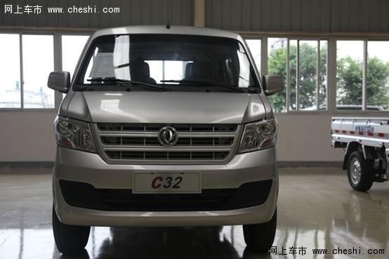 东风小康C32真车到店,11月底上市高清图片