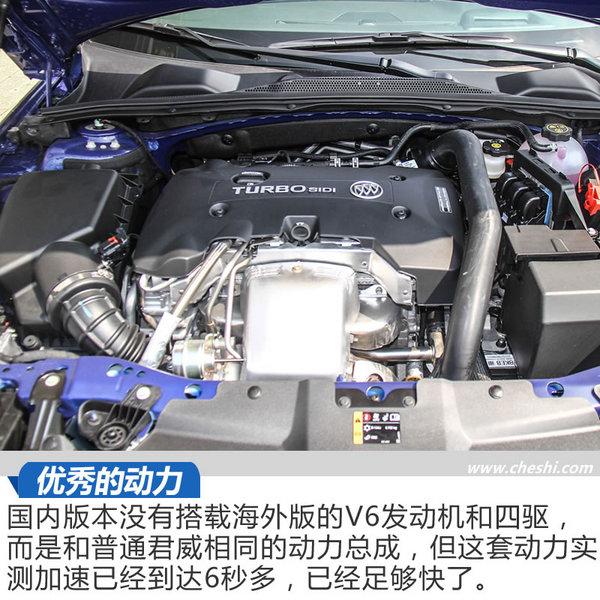 全家人都满意的B级运动轿车 君威GS底盘技术试驾-图3