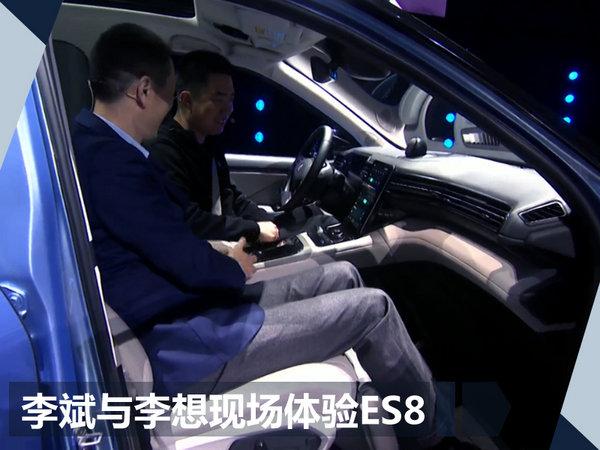 蔚来ES8首款纯电SUV上市 补贴后售XX.XX万元-图2