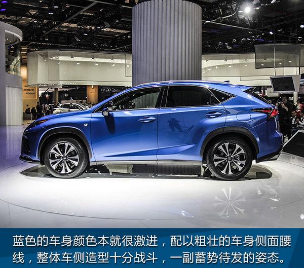 又一畅销SUV诞生! 上海车展实拍新雷克萨斯NX-图6
